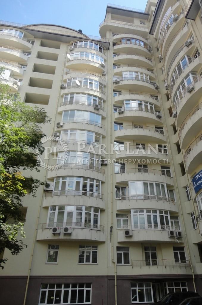 Квартира ул. Тургеневская, 46/11, Киев, R-30629 - Фото 1