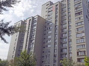 Квартира Z-825066, Малевича Казимира (Боженко), 83, Киев - Фото 1