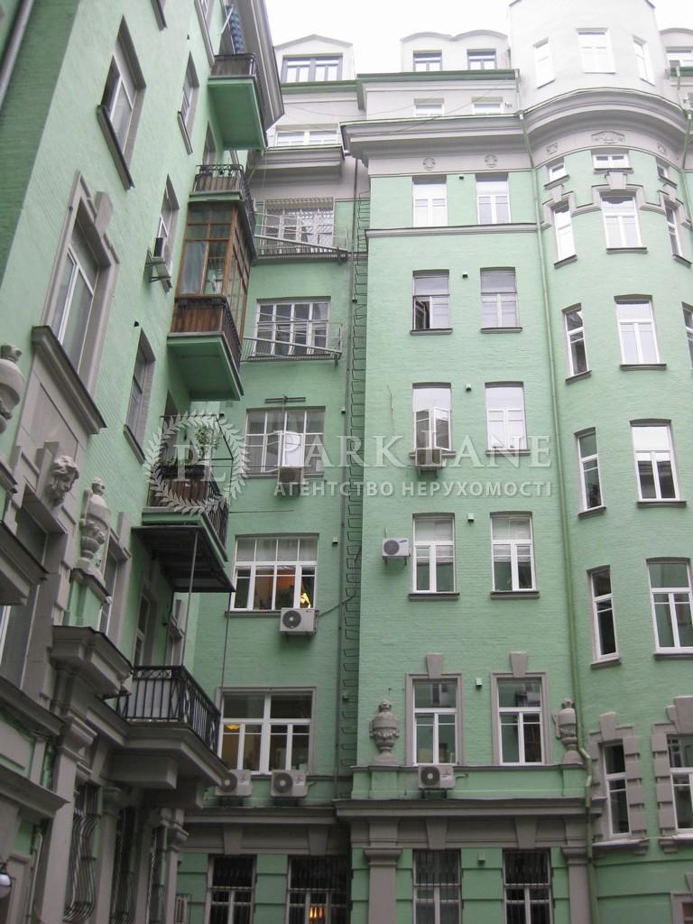 Нежилое помещение, ул. Терещенковская, Киев, Y-1267 - Фото 19