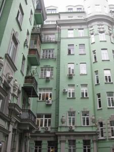 Квартира B-90885, Терещенковская, 13, Киев - Фото 5