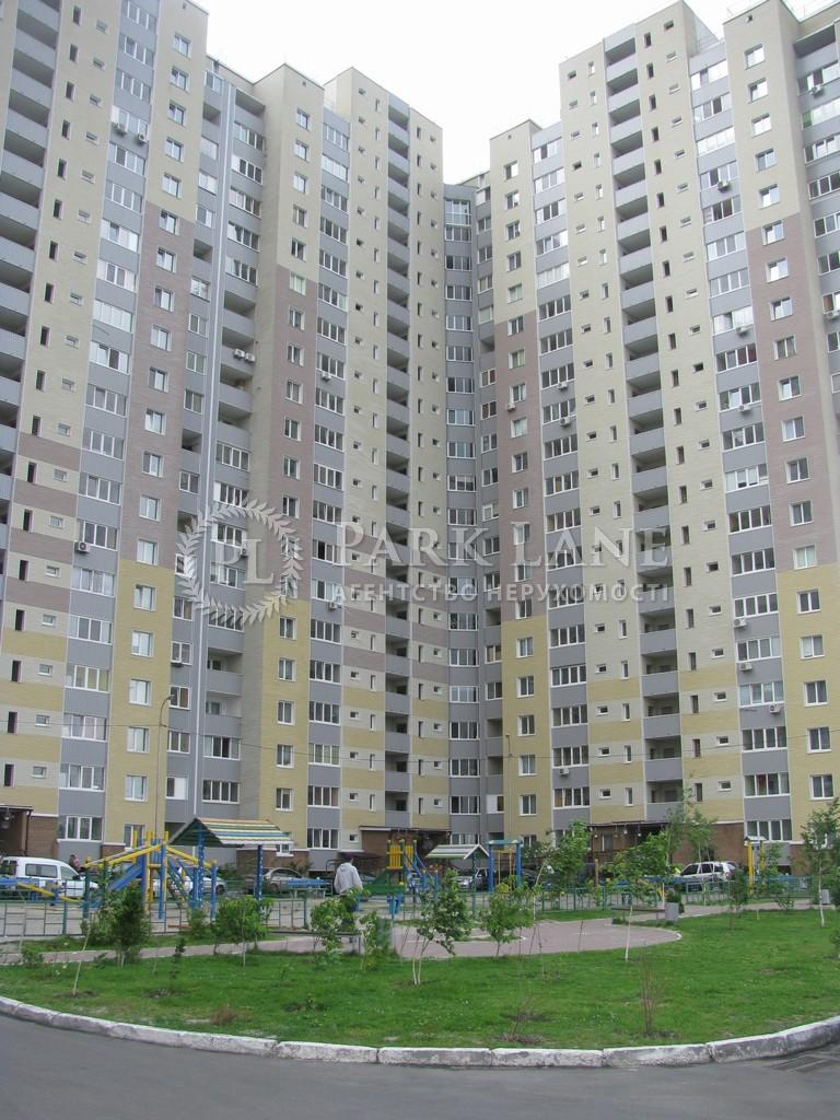 Квартира X-23130, Закревського М., 97, Київ - Фото 3