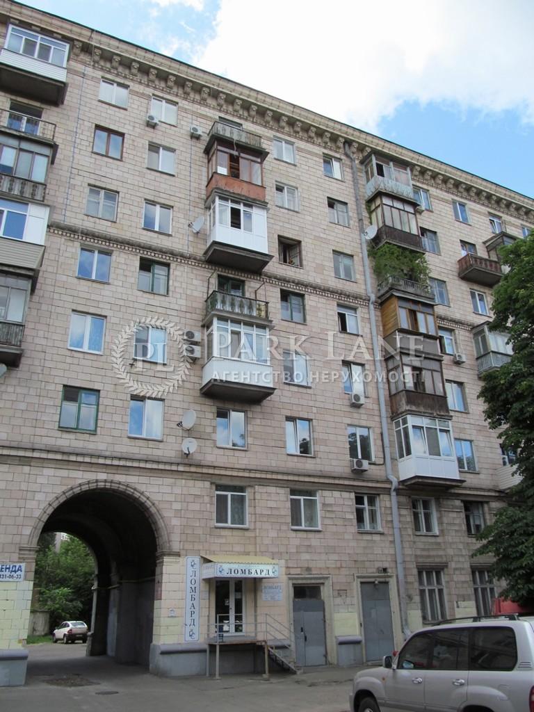 Квартира Воздухофлотский просп., 34, Киев, B-69144 - Фото 2