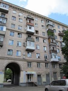 Нежитлове приміщення, Z-1856780, Повітрофлотський просп., Київ - Фото 2