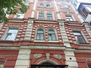 Коммерческая недвижимость, I-29353, Волошская, Подольский район
