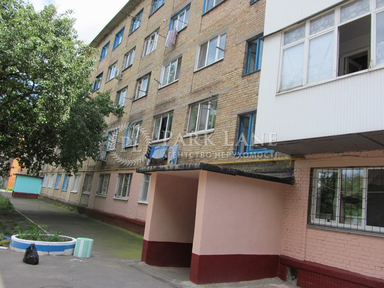 Квартира Комарова Космонавта просп., 9а, Киев, R-39873 - Фото 2