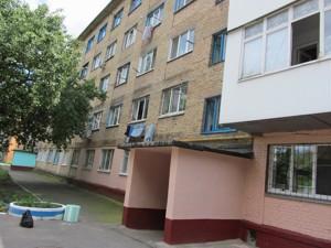 Квартира R-39873, Комарова Космонавта просп., 9а, Киев - Фото 2