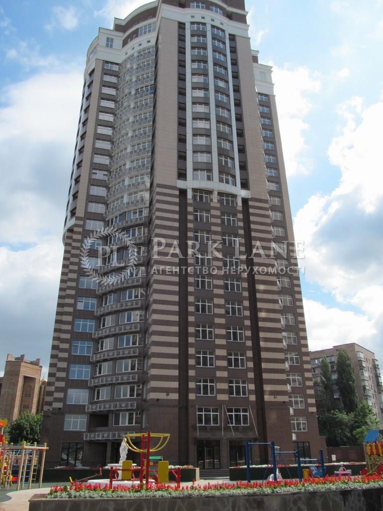 Квартира ул. Глубочицкая, 32а, Киев, B-95540 - Фото 11