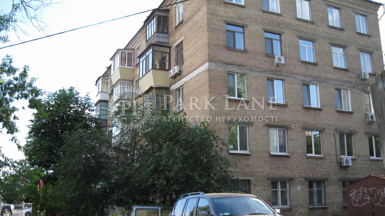 Квартира Лобановського просп. (Червонозоряний просп.), 57, Київ, B-79048 - Фото 1