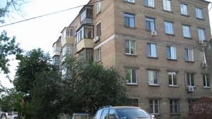 Квартира Z-214606, Лобановского просп. (Краснозвездный просп.), 57, Киев - Фото 1