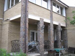Дом N-13684, Малая Александровка - Фото 5
