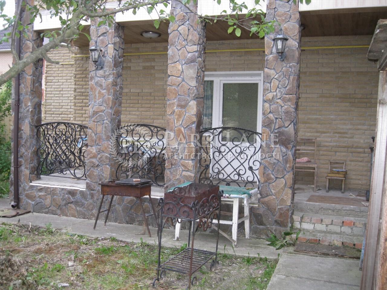 Дом Малая Александровка, N-13684 - Фото 14
