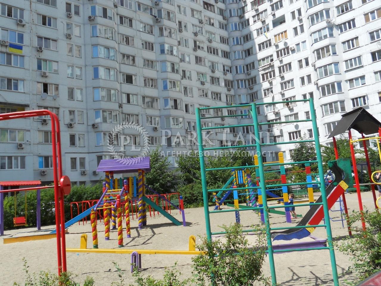 Квартира Бажана Николая просп., 10, Киев, C-89483 - Фото 3