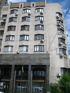 Нежитлове приміщення, J-23952, Хрещатик, Київ - Фото 3