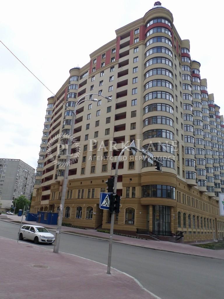 Квартира R-13457, Златоустовская, 55, Киев - Фото 5