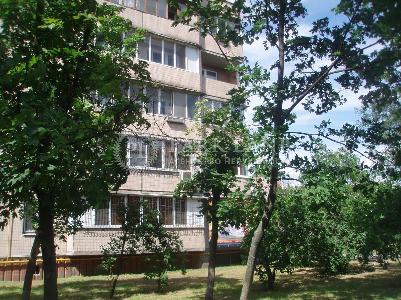 Квартира ул. Героев Днепра, 35, Киев, V-175 - Фото 2