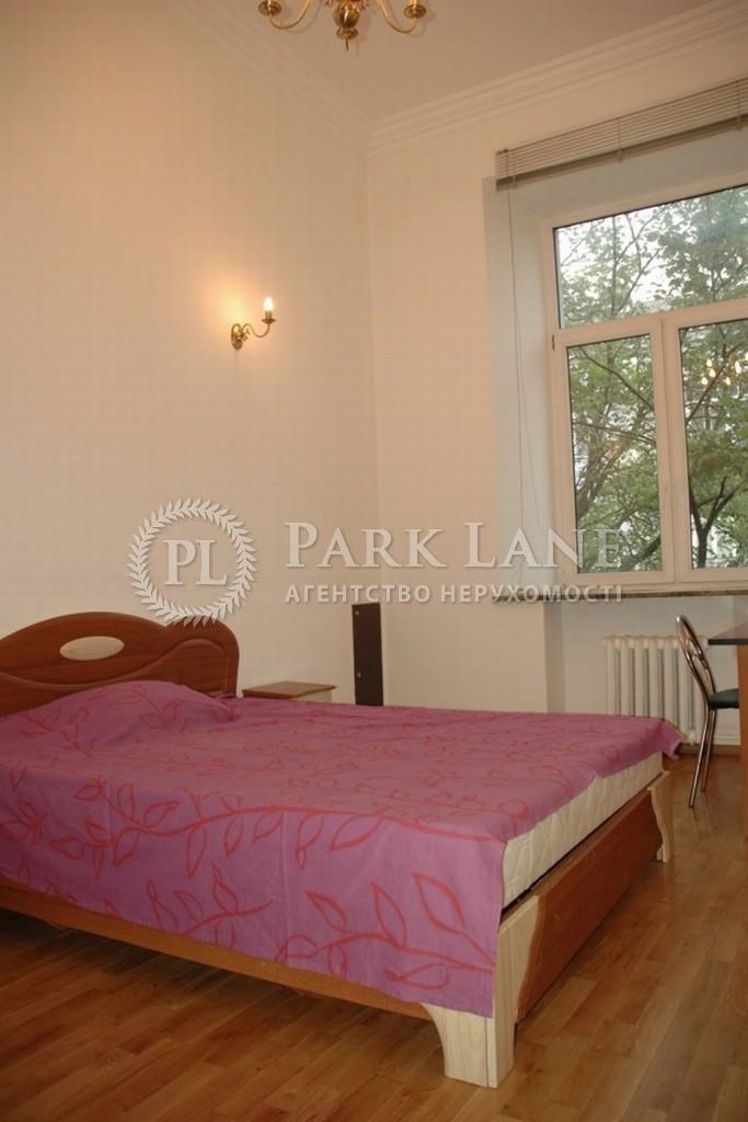 Квартира ул. Пушкинская, 8а, Киев, X-9103 - Фото 4