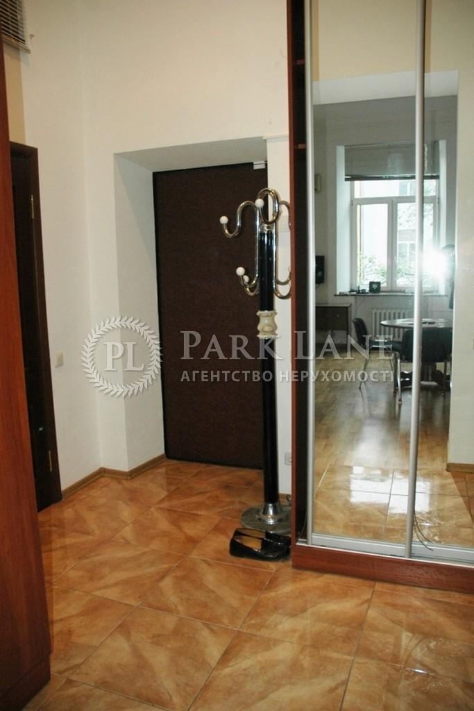 Квартира ул. Пушкинская, 8а, Киев, X-9103 - Фото 6