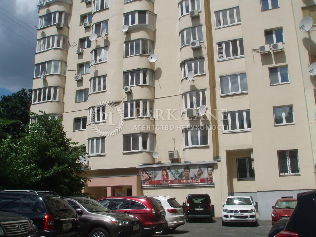 Квартира ул. Татарская, 7, Киев, Z-1586801 - Фото 14
