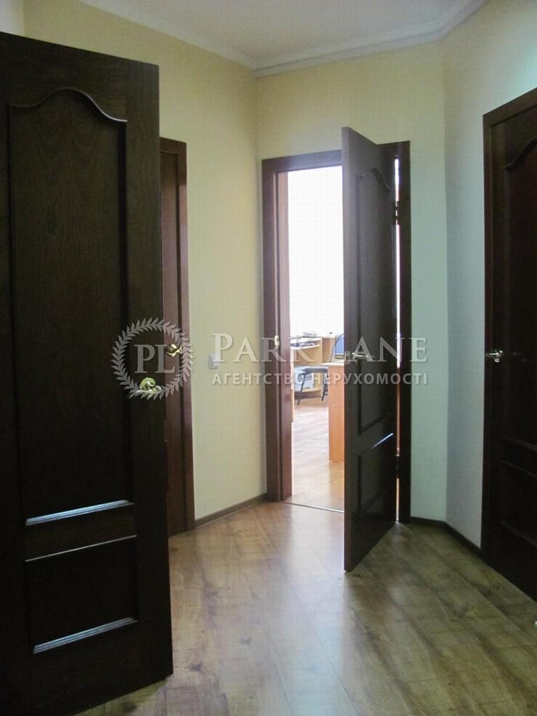 Квартира ул. Окипной Раиcы, 4а, Киев, I-20849 - Фото 4