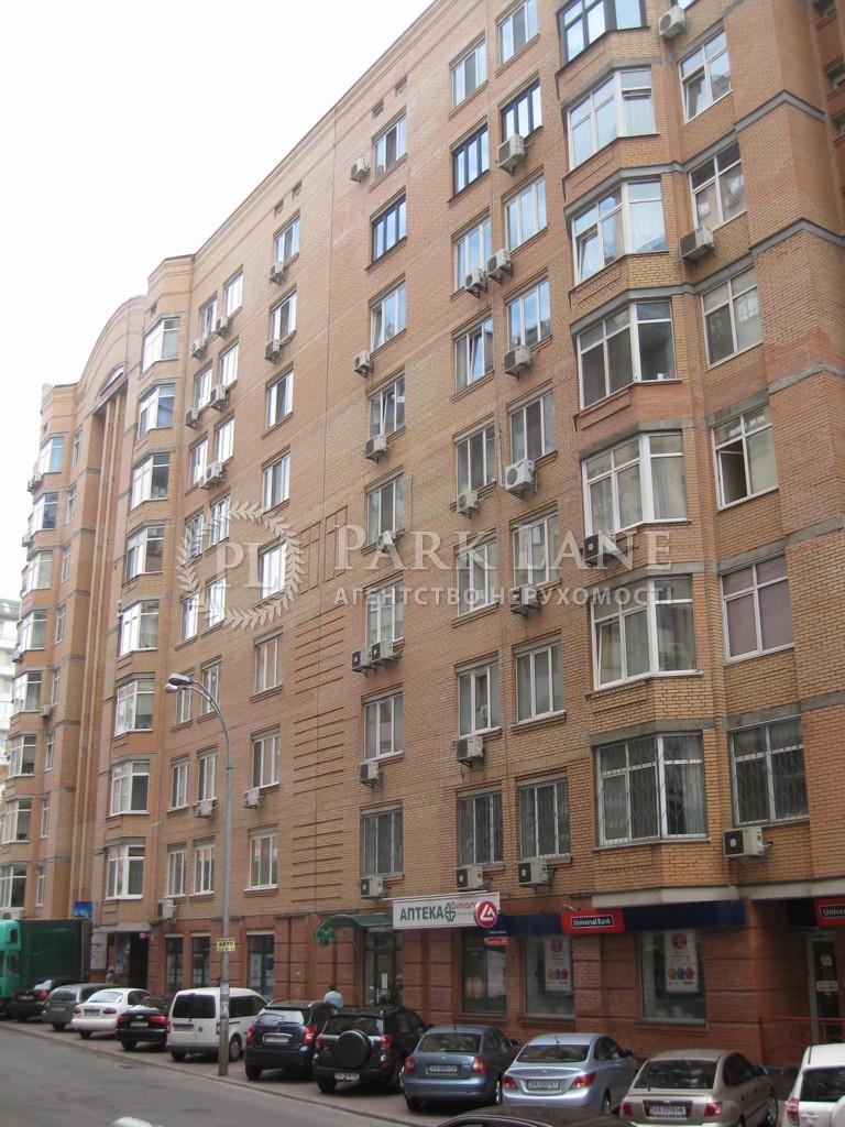 Квартира ул. Павловская, 17, Киев, R-26078 - Фото 17