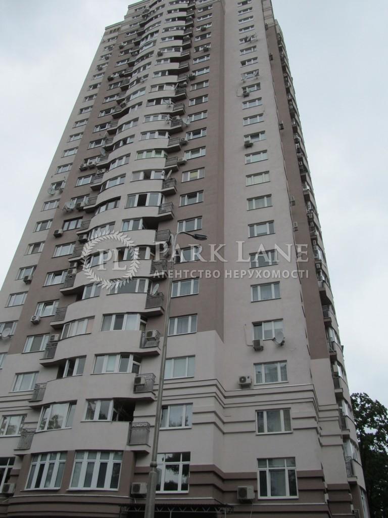 Офис, ул. Львовская, Киев, Z-347957 - Фото 4