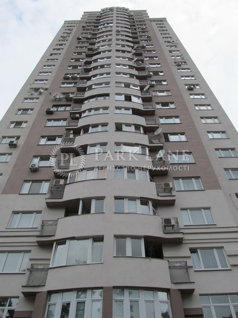 Офис, ул. Львовская, Киев, Z-347957 - Фото 10