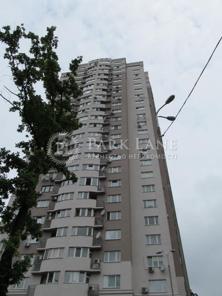 Офис, ул. Львовская, Киев, Z-347957 - Фото 1