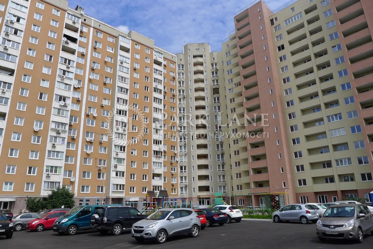 Магазин, вул. Смілянська, Київ, Z-1380977 - Фото 7