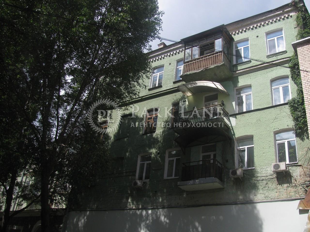 Квартира ул. Пушкинская, 9б, Киев, R-12340 - Фото 1