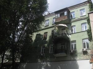Квартира R-12340, Пушкинская, 9б, Киев - Фото 1