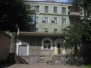 Квартира R-12340, Пушкинская, 9б, Киев - Фото 2