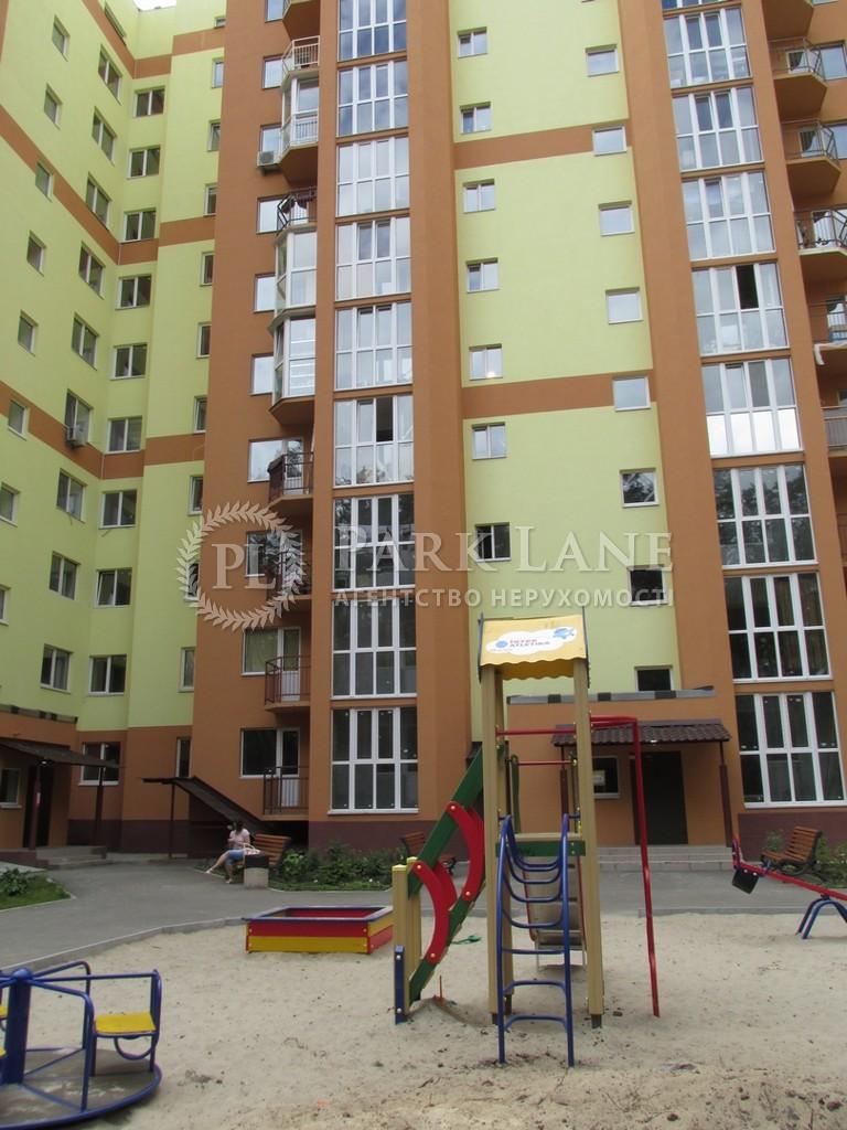 Квартира вул. Матикіна Генерала, 16, Київ, A-96500 - Фото 15