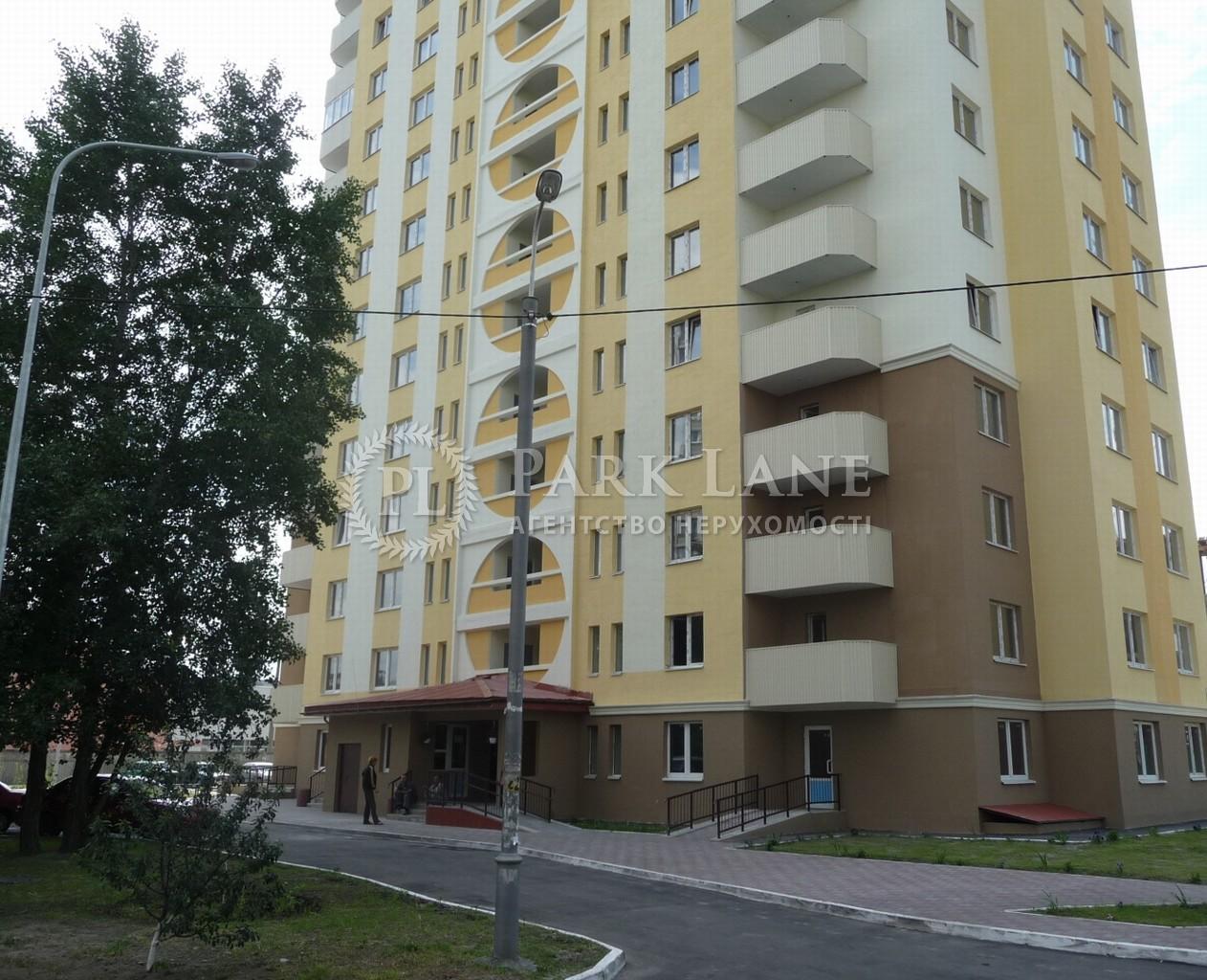 Квартира ул. Хорольская, 1а, Киев, Z-195752 - Фото 14