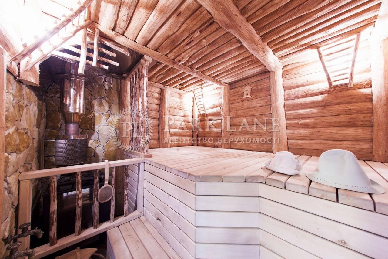 Дом Рудыки (Конча-Заспа), Y-897 - Фото 20