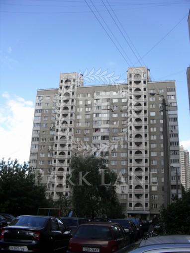 Квартира, Z-194399, 2