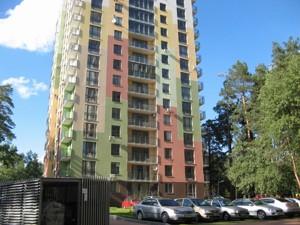 Квартира L-26062, Петрицкого Анатолия, 13, Киев - Фото 5