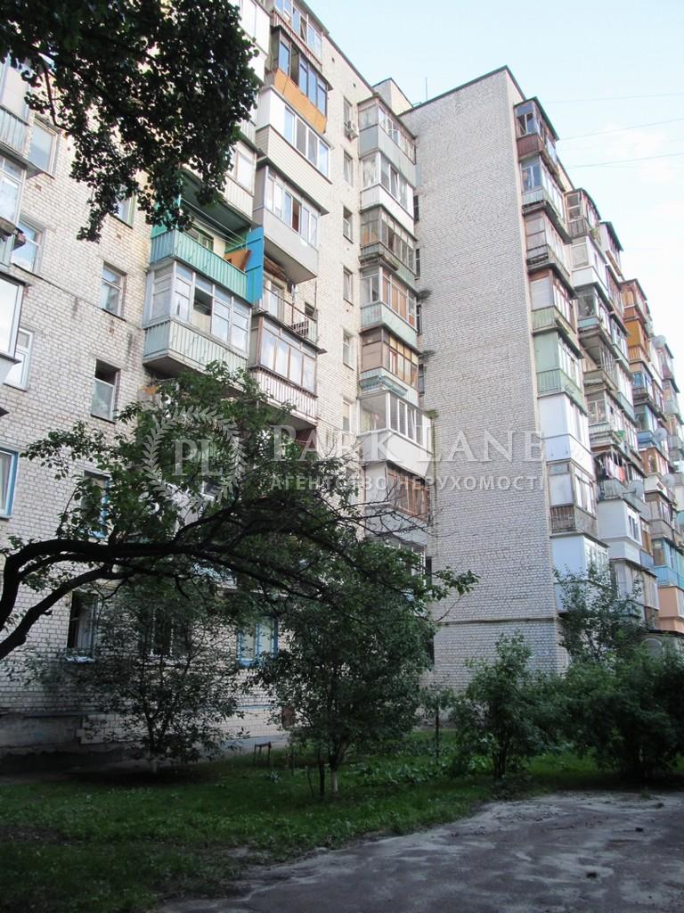 Квартира B-100223, Осиповського, 3а, Київ - Фото 2