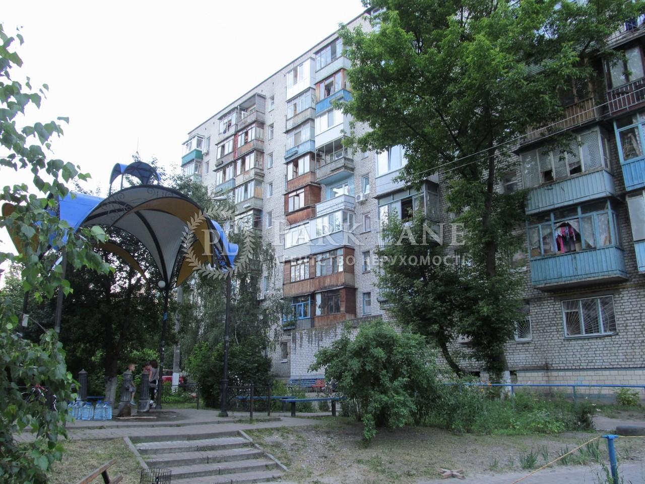 Квартира B-100223, Осиповського, 3а, Київ - Фото 3