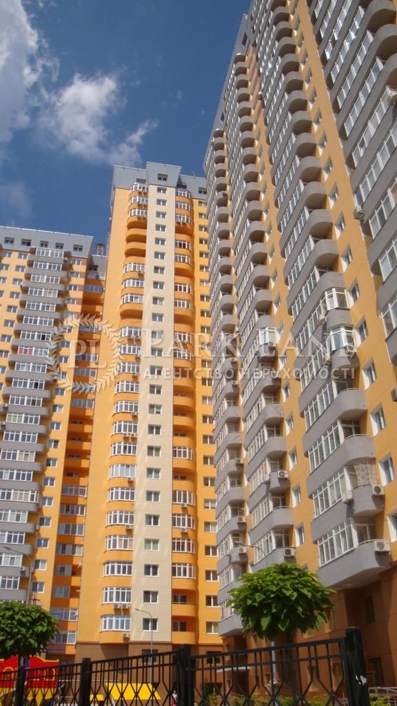 Квартира вул. Кондратюка Ю., 7, Київ, Z-566766 - Фото 3