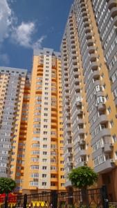 Квартира K-30867, Кондратюка Ю., 7, Київ - Фото 2