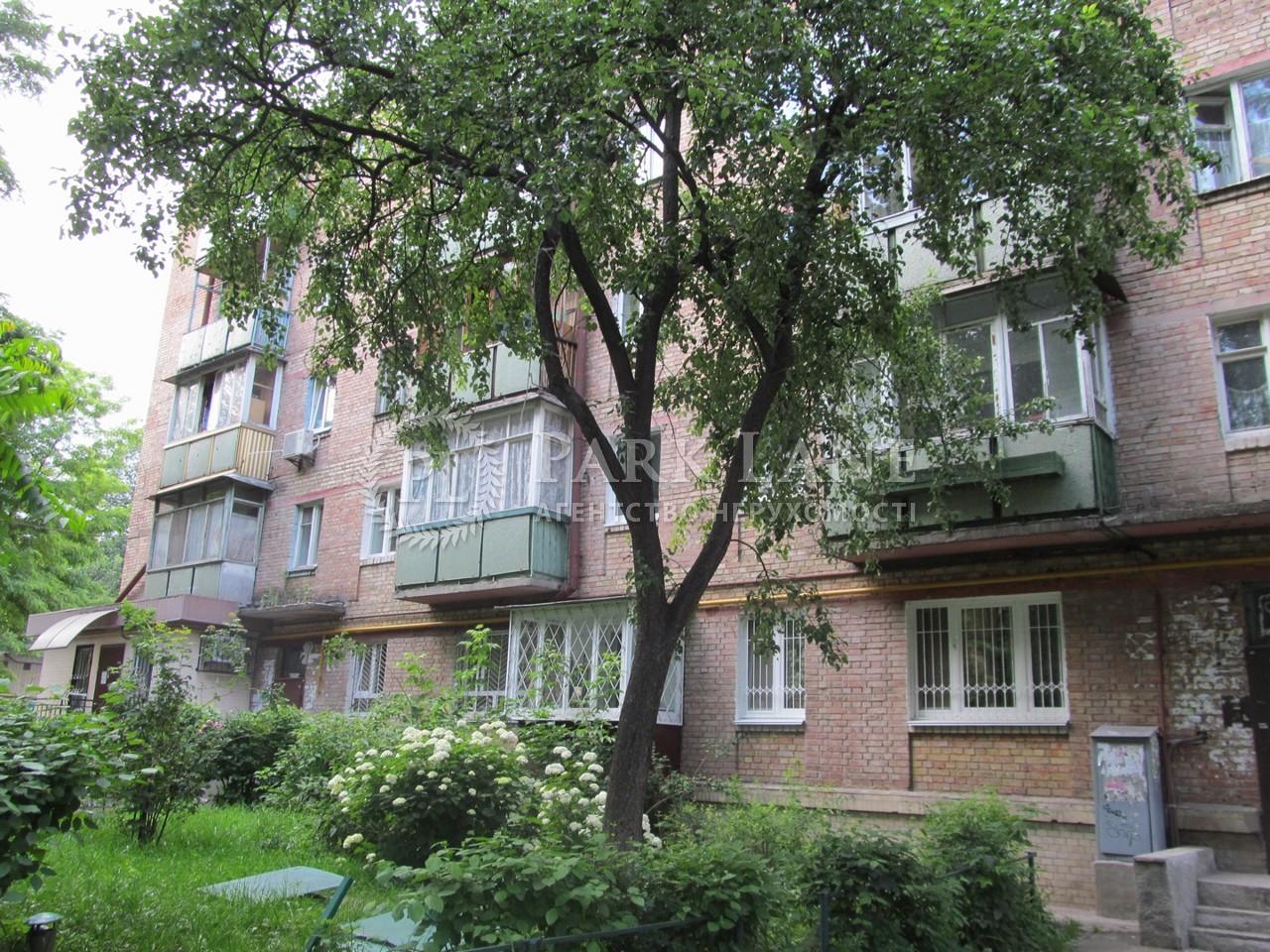 Квартира вул. Щусєва, 3, Київ, R-12240 - Фото 1