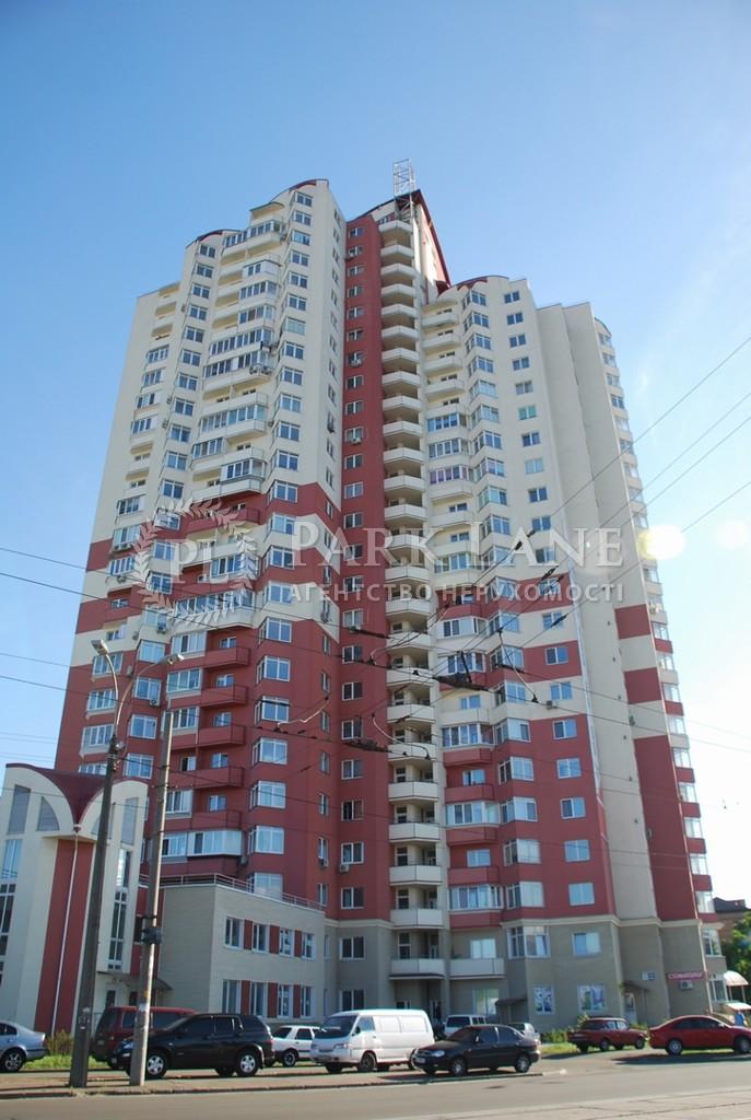 Квартира вул. Бориспільська, 4, Київ, D-37178 - Фото 7