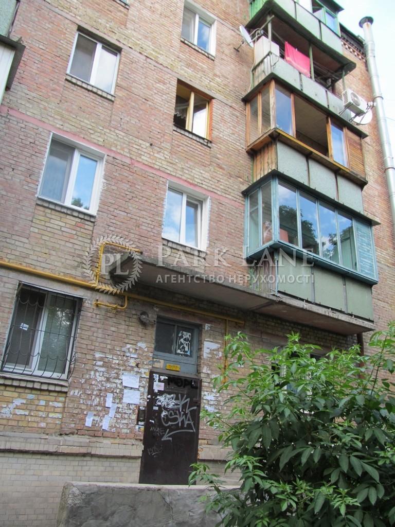 Квартира вул. Щусєва, 3, Київ, R-12240 - Фото 3