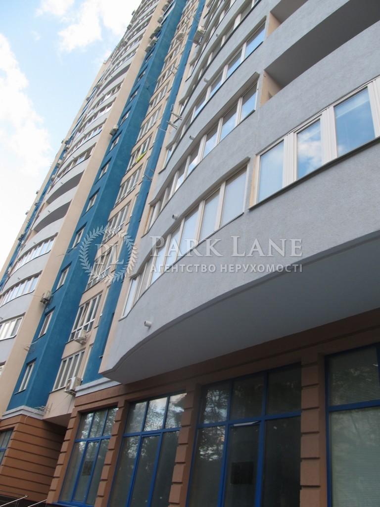 Квартира ул. Сикорского Игоря (Танковая), 1а, Киев, R-26657 - Фото 12