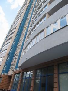 Квартира B-98896, Сікорського Ігоря (Танкова), 1а, Київ - Фото 2