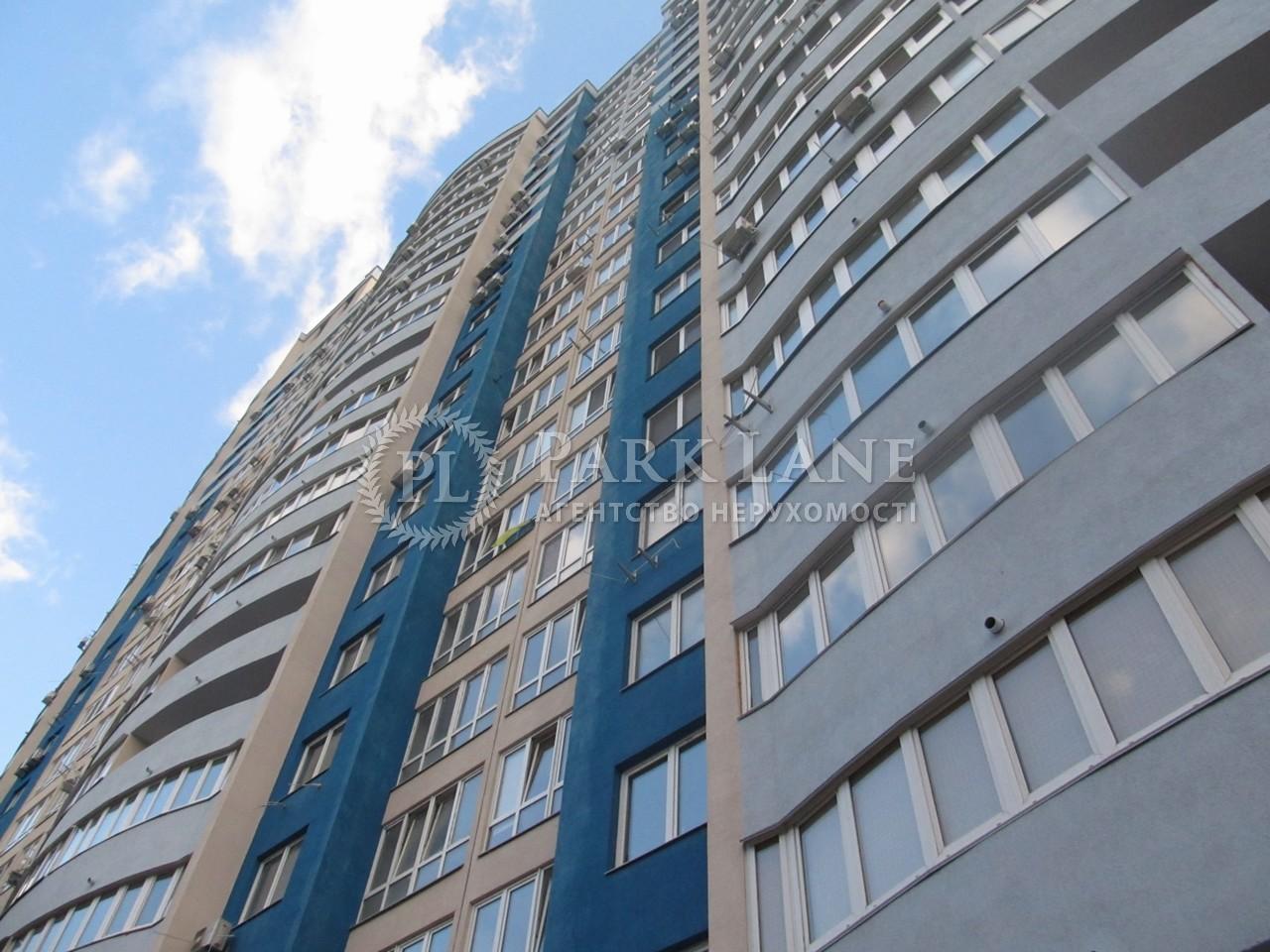 Квартира ул. Сикорского Игоря (Танковая), 1а, Киев, R-26657 - Фото 1