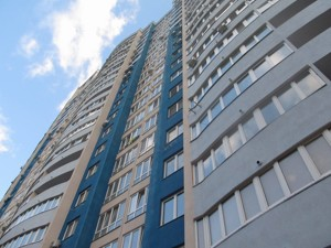 Квартира B-98896, Сікорського Ігоря (Танкова), 1а, Київ - Фото 1