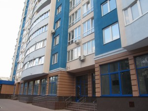 Квартира N-22567, Сікорського Ігоря (Танкова), 1а, Київ - Фото 3