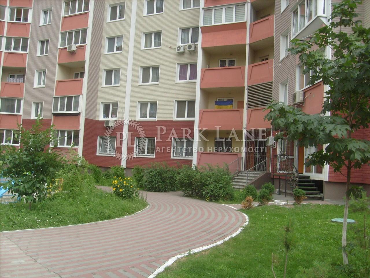 Квартира ул. Урловская, 34, Киев, Z-792710 - Фото 3