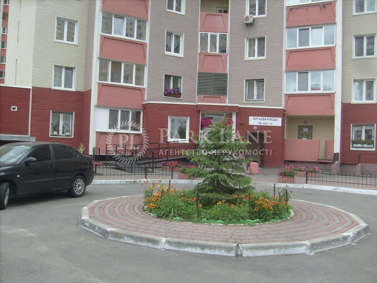 Квартира ул. Урловская, 34, Киев, Z-792710 - Фото 4